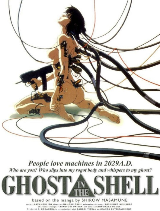 Ghost In The Shell - Poster 01