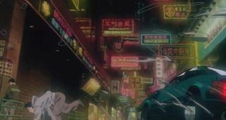 Ghost In The Shell 09